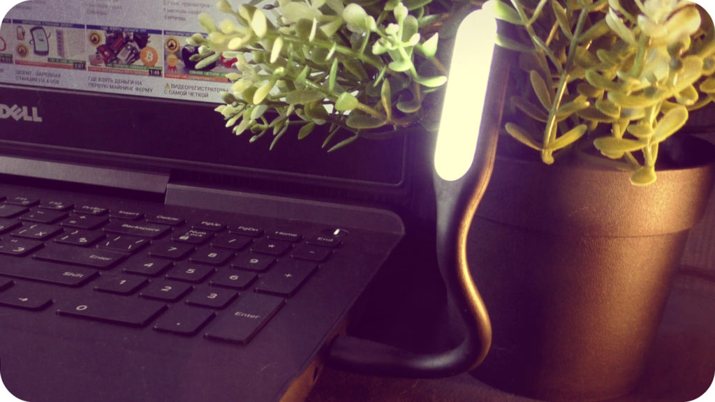Яркая USB LED лампа для ноутбука